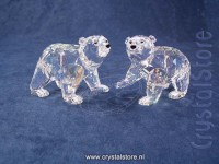 Polar bear cubs Crystal Moonlight