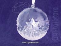Christmas Ball Ornament 2014