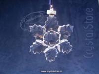 Christmas Ornament, Annual Edition 1996