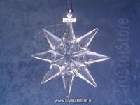 Christmas Ornament, Annual Edition 2009